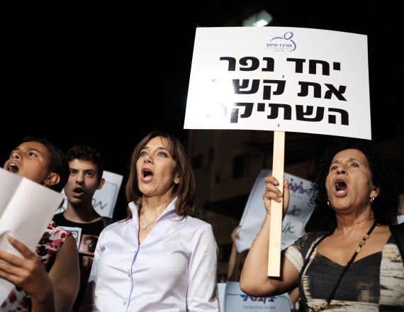 הפגנה נגד הטרדה מינית (ארכיון - למצולמים אין קשר לכתבה)