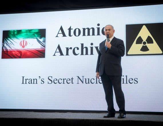 בנימין נתניהו בנאום על תוכנית הגרעין של איראן