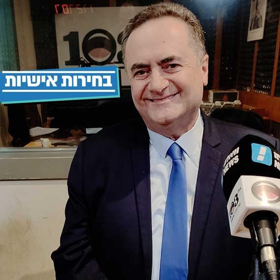 """שר האוצר ישראל כ""""ץ"""
