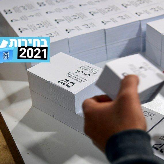 """מאזין: """"למה מדינת ישראל לא מאפשרת לישראלים הנמצאים בחו""""ל להצביע?"""""""