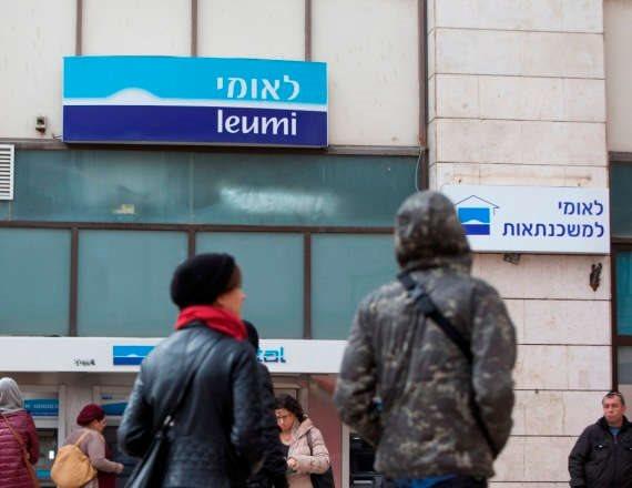 בנק לאומי (אילוסטרציה, למצולמים אין קשר לכתבה)