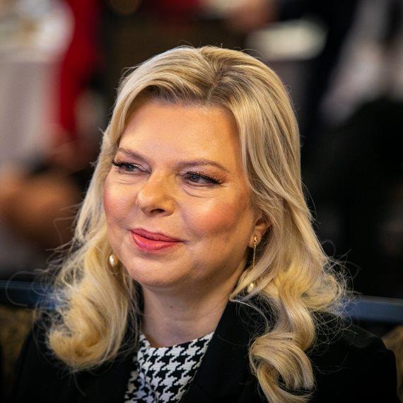 רעייתו של ראש הממשלה, שרה נתניהו