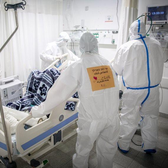 מחלקות הקורונה בביתי החולים