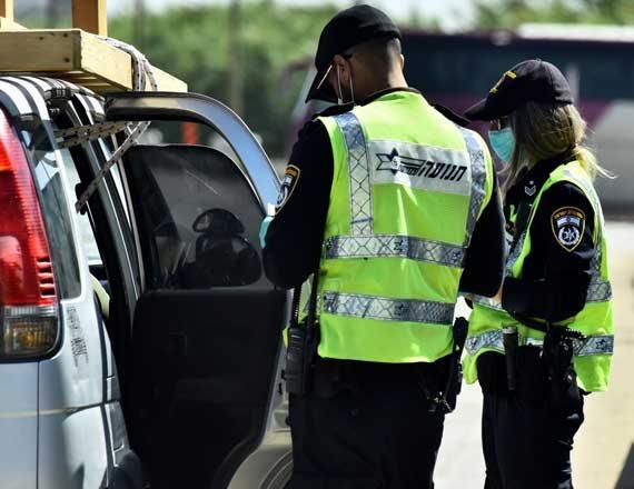כבד את השוטר