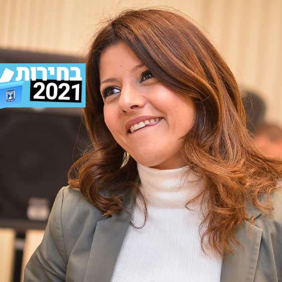 השרה אורלי לוי-אבקסיס