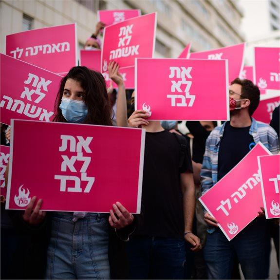 הפגנות המחאה נגד מקרה האונס