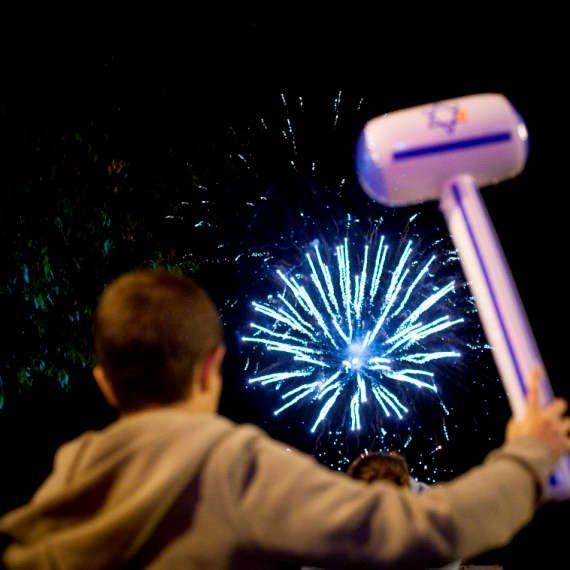 חגיגות העצמאות
