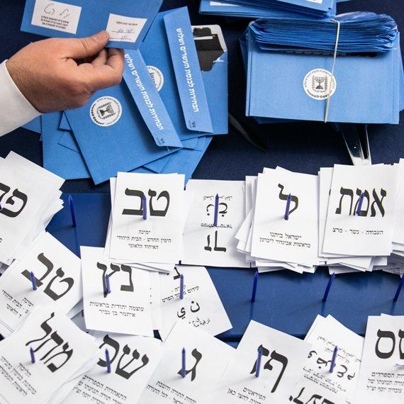 המאזין הציע חוק שיתקן את שיטת הבחירות