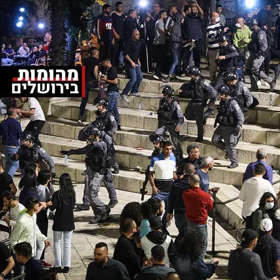 מהומות בשער שכם