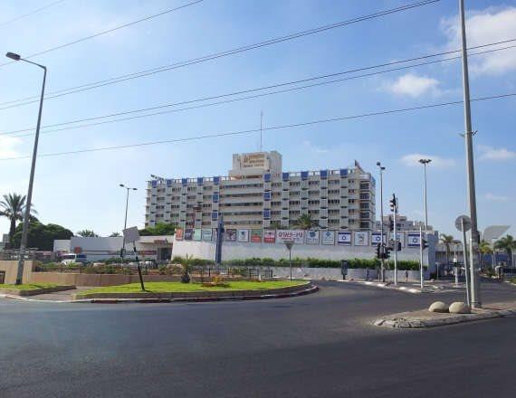 בית החולים וולפסון