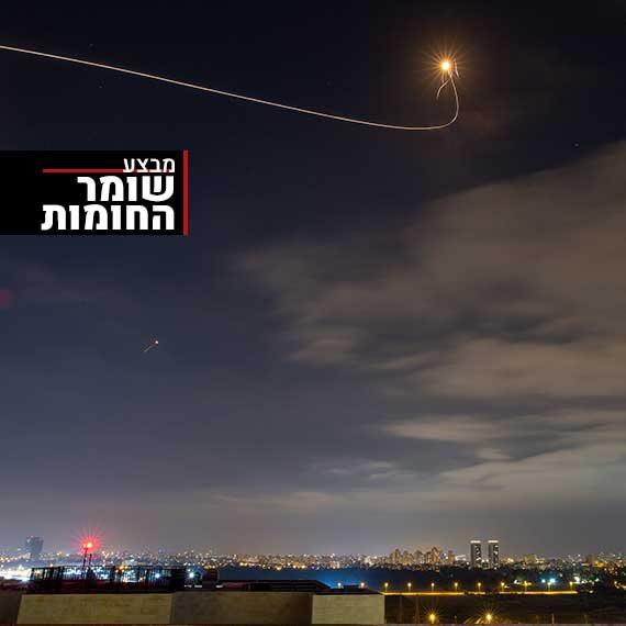 יירוט טיל בשמי תל אביב, הלילה