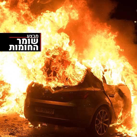 הצתת מכונית במהומות בעכו, אמש