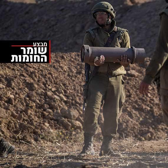 חייל במבצע שומר החומות