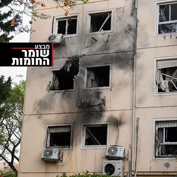 בית שנפגע מרקטה מעזה - צילום ארכיון