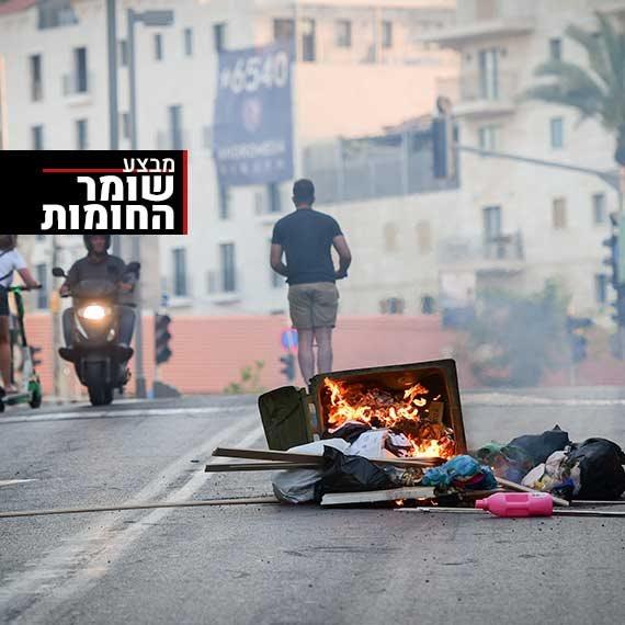 מהומות ביפו במהלך מבצע שומר החומות