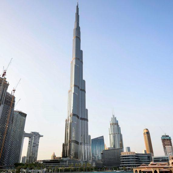 פורום ההשקעות הגלובליות ייערך בתחילת יוני בדובאי