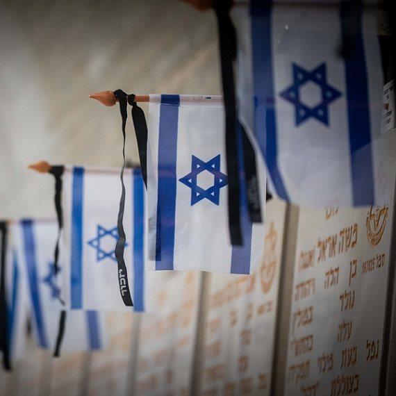האם בישראל מקדשים את השכול?