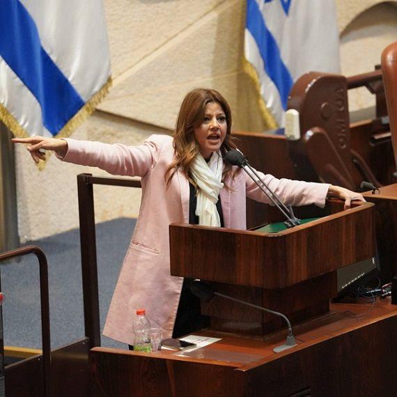 השרה אורלי לוי אבוקסיס