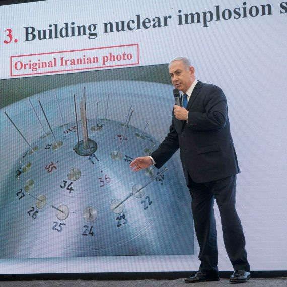 נתניהו והגרעין האיראני