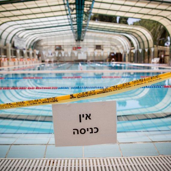 זיהומים אחרי שחייה בבריכה