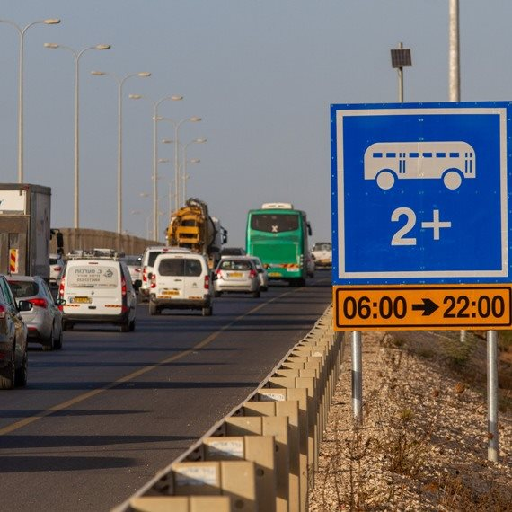 הקשר בין תשתיות לתאונות דרכים