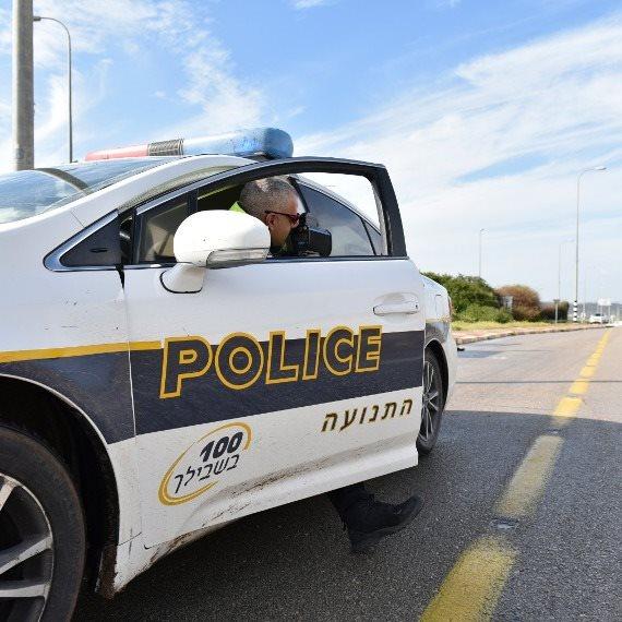משטרת התנועה בפעולה