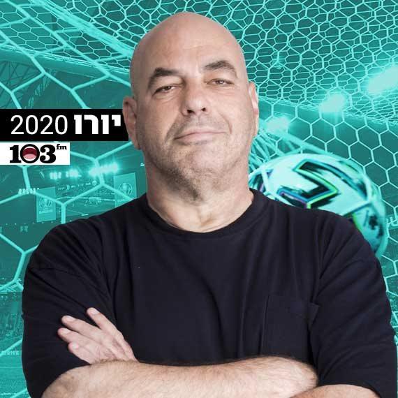 רון קופמן - יורו 2020
