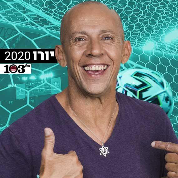 דידי מסכם את המשחק ביורו 2020