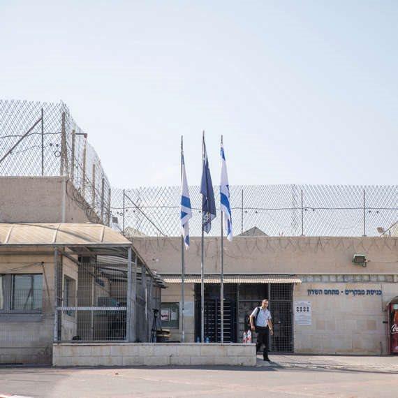 כלא צבאי - למצולם אין קשר לנאמר