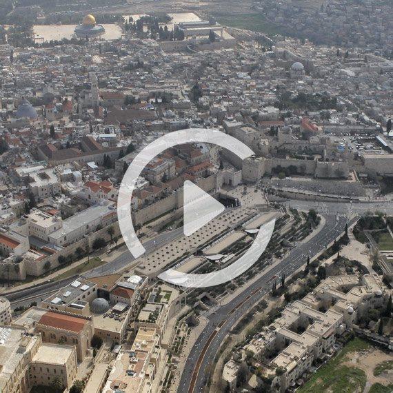 ירושלים, צילום אווירי