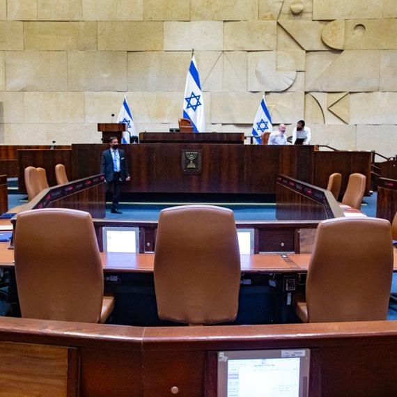 כנסת ישראל - צילום ארכיון