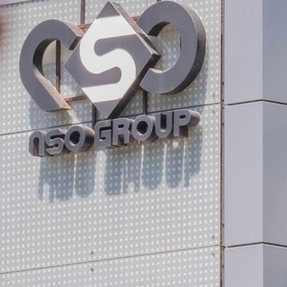 משרדי NSO בישראל