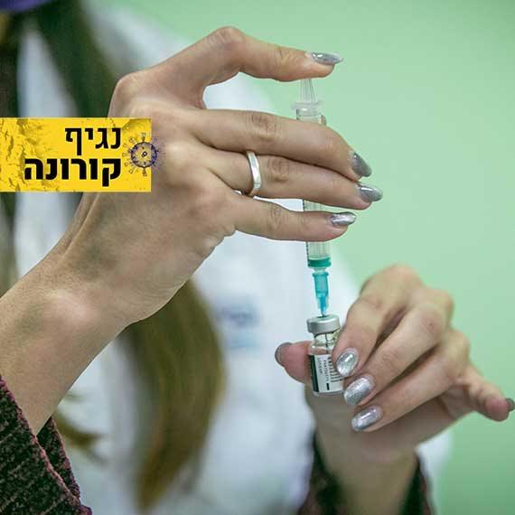 חיסון שלישי לבני 60 ומעלה