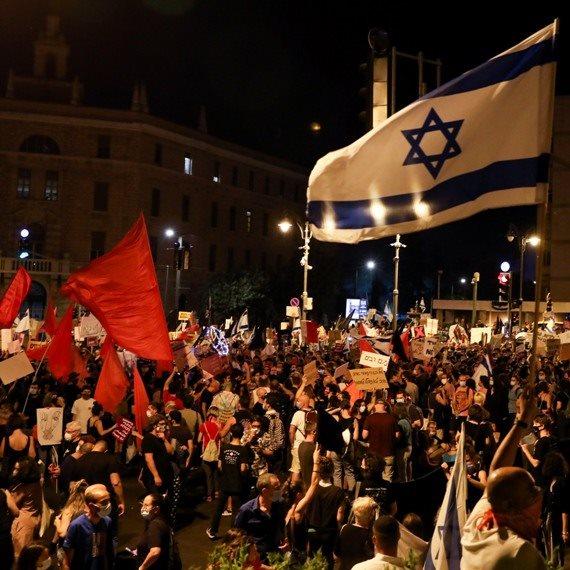 הפגנת המחאה מול מעון ראש הממשלה. למצולם אין קשר לנאמר