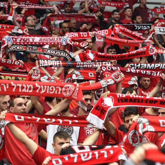 אוהדי הפועל תל אביב