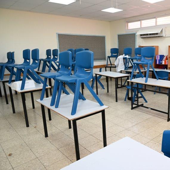 כיתות הלימוד