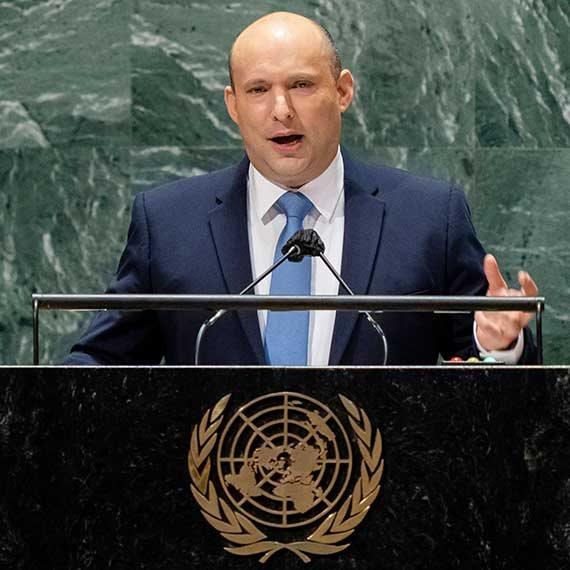 """ראש הממשלה נפתלי בנט בעצרת האו""""ם"""