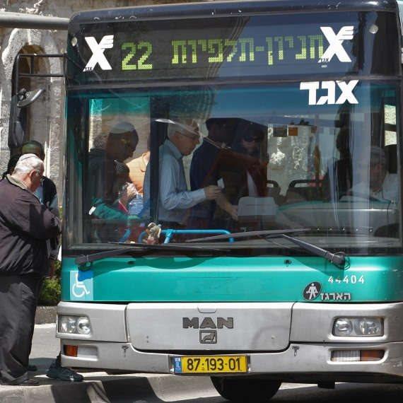 אוטובוס - צילום ארכיון