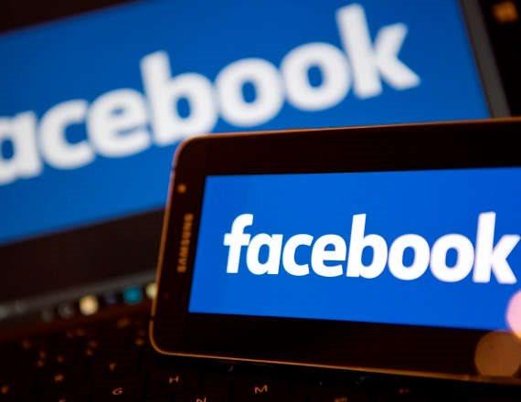 חברת פייסבוק