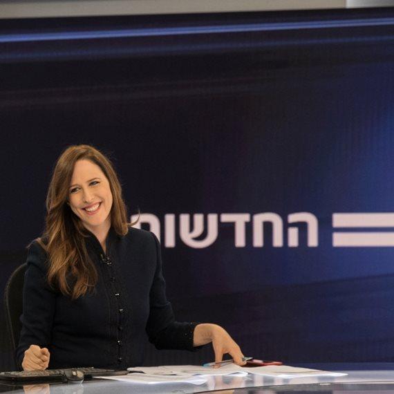 חברת חדשות 12