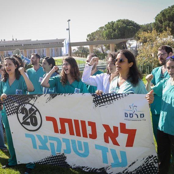 מתמחי הרפואה מפגינים מול משכן הכנסת, אתמול (ד')