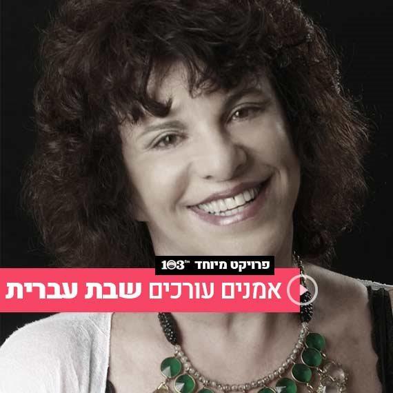 תלמה אליגון־רוז