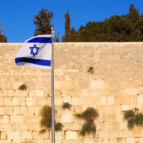 ירושלים - צילום ארכיון