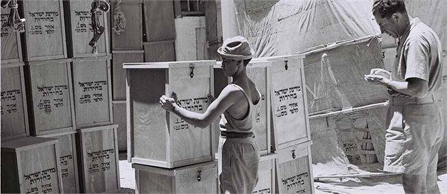 בחירות 1951 // צילום ארכיון: טדי בראונר/לע