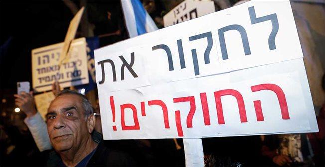 הפגנות תמיכה בנתניהו // צילום: אוליבייר פיטוסי/פלאש90