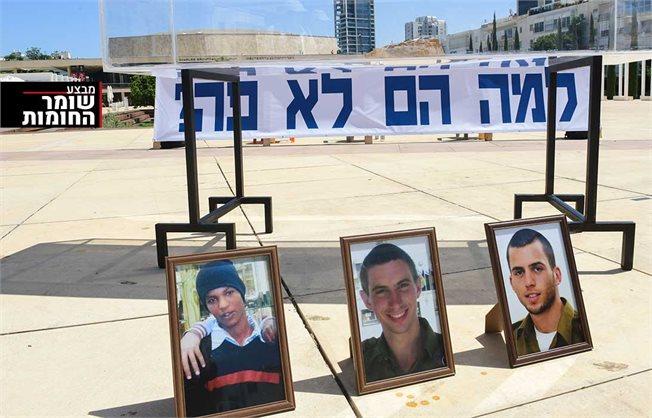 הפגנה למען השבת הבנים, 2020 // צילום ארכיון: אבשלום ששוני/פלאש90