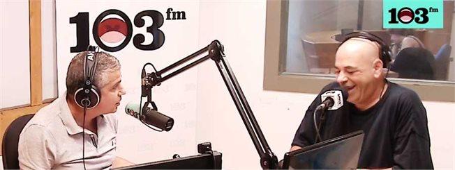 רון קופמן וינון מגל, הבוקר // צילום מסך: מתוך שידור הווידאו החי