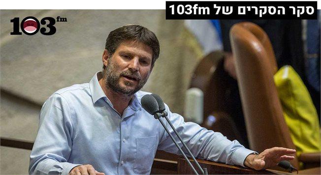צילום: Oren Ben Hakoon/POOL